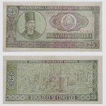 Bancnota 25 lei