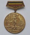 Medalie comemorativa 23 August