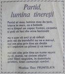 Oda Partidului din Scanteia (1985)